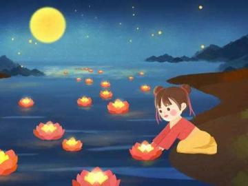 关于中元节心情说说祝福短语