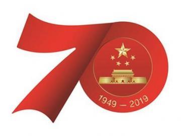 祝福祖国70周年华诞的话