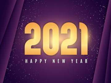 歲末將至2021年跨年祝福語