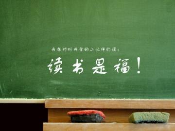 暑假结束,开学第一天的心情说说