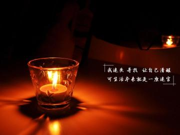 抖音最火的伤感句子,句句扎心,每一句都让人泪目