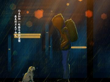 一个人下雨天的失望心情说说 句句催泪触动心弦