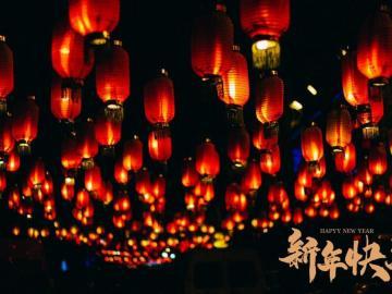 2021牛年春节祝福语简短一句话  手头有钞票,梦里都在笑