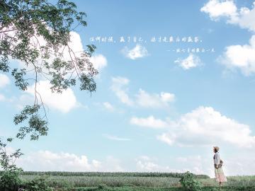 七月再见,八月你好的经典心情说说  来路无可眷恋,值得期待的只有前方