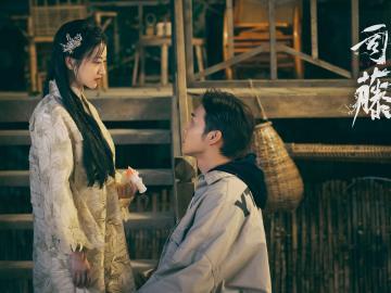 《司藤》经典女王台词 我吩咐你就去照做,谁给你提问的权利