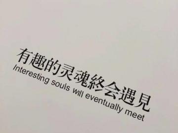 经典网易云短句子说说 唯有热爱能抵岁月漫长