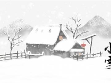 描写小雪的唯美诗句