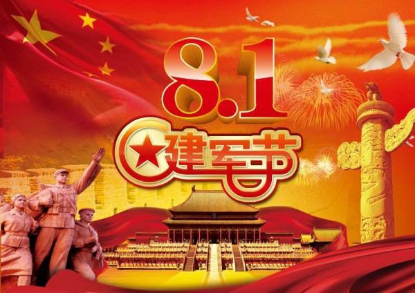 2019年庆祝建军92周年贺词_祝贺建军92周年祝福语大全