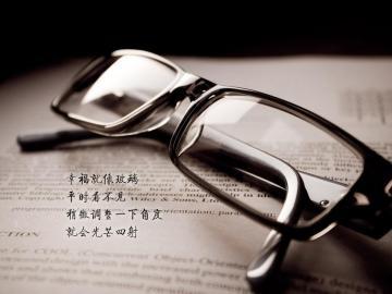 一句表达幸福的话 只要用心感受,幸福就会永远存在