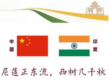 中国对外援助物资寄语,温暖人心,同舟共济