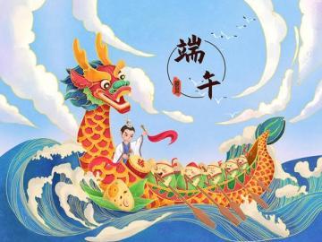 2020端午节粽子发朋友圈的祝福语说说  端午节不是想念粽子的味道,而是想念家的味道