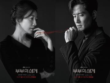 韩剧《夫妻的世界》直击内心的震感经典台词
