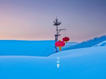 二十四节气小雪的暖心祝福说说