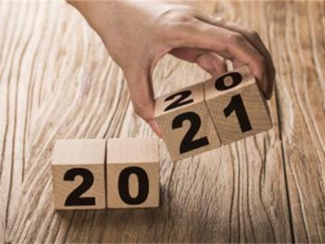 2020等待跨年的心情说说