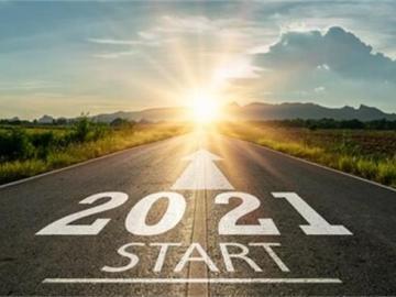 2020年總結2021展望寄語
