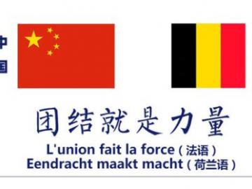 朱广权解读中国援助物资寄语,字字千金,情深意长,共同战胜疫情