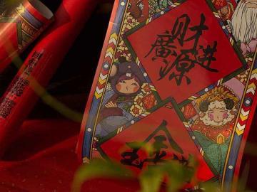 新年讨红包的祝福语说说