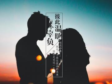七夕佳节将至对爱的人短信祝福说说