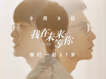 刘同《我在未来等你》经典语录