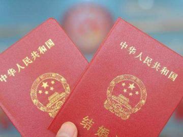 十一国庆节晒结婚证的文艺情话说说