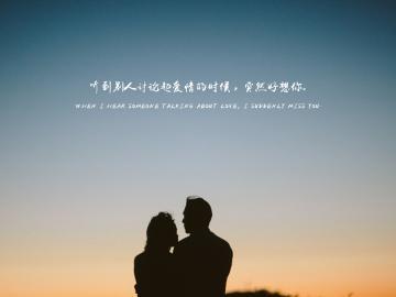 两个人一起努力一起奋斗的爱情说说