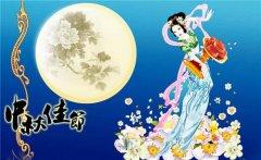 关于中秋节的心情说说带图片