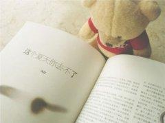 悲伤心累的句子说说心情 我宁愿失去所有的记忆,重新来过