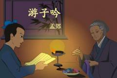 2019关于感恩节的诗句诗词 关于感恩的经典诗词诗句