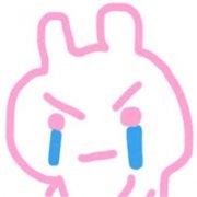 可愛手繪表情包粉色系列 少女心可愛手繪表情包