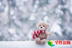 2018最新版下雪祝福语 冬天下雪的祝福语大全