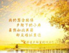 一个人在外想家的心情说说句子 想家的句子说说心情