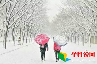 关于下雪的说说句子和配图有哪些