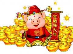 2019猪年新春亲朋好友拜年祝福语押韵问候语大全