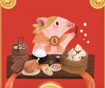 春节拜年短信祝福语短语 2019猪年祝福新年吉祥如意的顺口溜句子